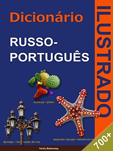 Dicionário Russo-Português Ilustrado (English Edition)