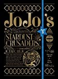 ジョジョの奇妙な冒険 第3部 スターダストクルセイダース Blu-ray BOX<初回仕様版>