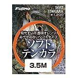 Fujino(フジノ) ライン ソフトテンカラ 3.3m