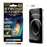 エレコム iPhone 12 Pro Max フィルム 強化ガラス 3次強化 【角割れにも強い最強加工】 セラミックコート ブルーライトカット PM-A20CFLGTCBL
