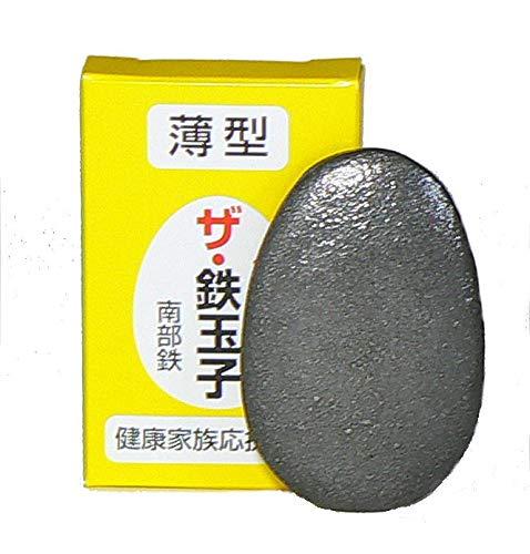 鉄分補給 ザ・鉄玉子(薄型) 卵サイズ 191g