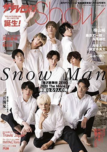 ザテレビジョンShow Vol.1 表紙:Snow Man
