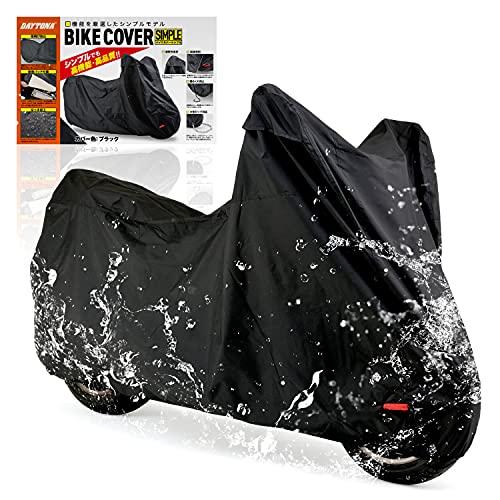 デイトナ バイクカバー 汎用 Lサイズ 撥水加工 湿気対策 耐熱 チェーンホール付き バイクカバーシンプル ブラック 98202