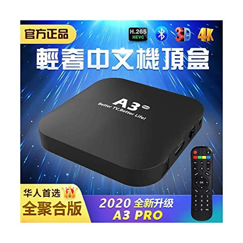 Chinese Box 2020 A3 PRO   Mainland/Hong Kong/Macao/Taiwan, 100K+ Movies/Dramas, 200+ Live Channels, 7 Days Playback wifi 2.4G/5G
