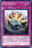 遊戯王 EXVC-JP080-N 《W星雲隕石》 Normal