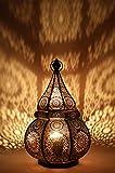 Lampe de table de chevet marocaine Malhan 38cm noir E27 | Abat-jour marocain...