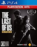 【PS4】The Last of Us Remastered PlayStation Hits 【CEROレーティング「Z」】