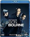 ジェイソン・ボーン [Blu-ray]