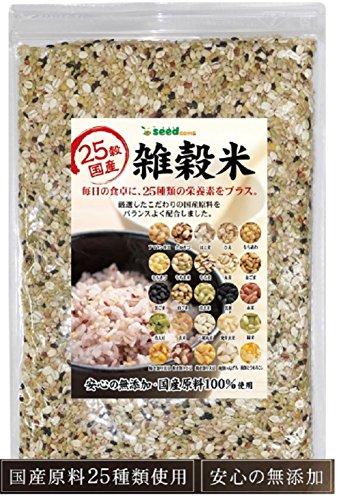 シードコムス seedcoms 25穀 国産 雑穀米 完全無添加・国産品使用 500g