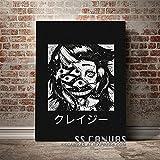 Fmdkle Affiche Mural Art Poster Peinture Manga Girl Gore Dark 55x73cm (sans Cadre)...