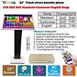 5TB HDD 84K Chinese(Mandarin,Cantonese) DVD,English DVD Songs,22''Touch Screen Karaoke Player,Cloud Download, Free Microphone and Remote Controller Included