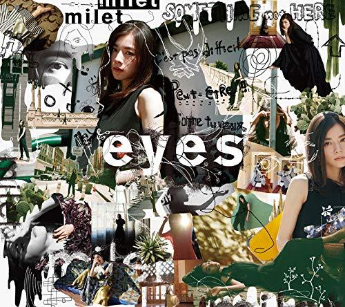 【Amazon.co.jp限定】eyes (初回生産限定盤A) (メガジャケ(通常盤絵柄)付)