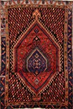 Vintage Geometric Paisley Hamedan Persian Tribal Area Rug Hand-Knotted Wool Foyer Carpet 4x6 (4' 3' x 5' 6')