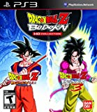 Dragon Ball Z: Budokai HD Collection (Video Game)