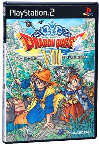 Dragon Quest VIII: Sora to Daichi to Norowareshi Himegimi