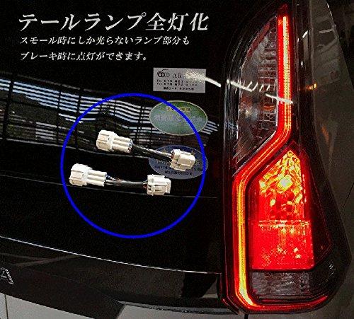 ニッサン セレナ C27 専用ブレーキプラスキット 全灯化キット テール LED 4灯化 全灯化