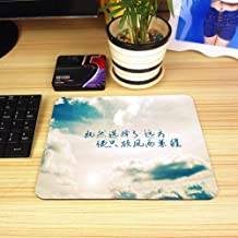 LIUSHI Mouse Pad for Computer,Office Mousepad Cute,Soft Microfiber Material Mouse Mat..