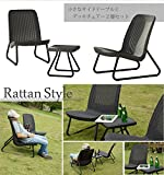 Keter 17197637 Lounge Set Rio, Rattanoptik, Kunststoff, braun, 38 x 38 x 36,5 cm - 3