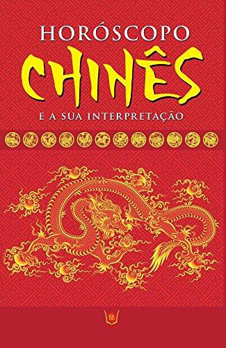 Horóscopo Chinês e Sua Interpretação