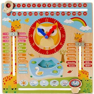 Wooden Clock Toy Calendar Board Games for kids | Teach seasons and clock to kids