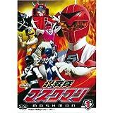 スーパー戦隊シリーズ 光戦隊マスクマン DVD全5巻セット