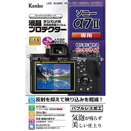 Kenko 液晶保護フィルム 液晶プロテクター SONY α7II用 KLP-SA7M2