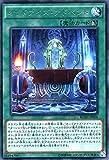 遊戯王 オッドアイズ・アドベント(レア) ブレイカーズ・オブ・シャドウ(BOSH) シングルカード BOSH-JP066-R