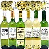 シニアソムリエ厳選 直輸入 全て金賞ボルドー 辛口白ワイン6本セット((W0SK15SE))(750mlx6本ワインセット)