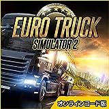ユーロ トラック シミュレーター 2