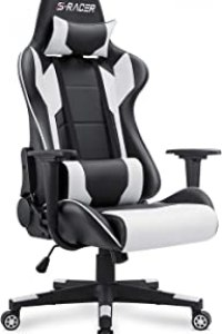 Best Gaming Chair With Footrest of March 2021