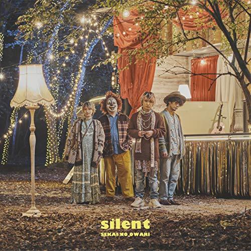 【Amazon.co.jp限定】silent (初回限定盤A)(DVD付)(特典:メガジャケ(初回限定盤A絵柄)付)
