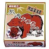 熊肉大和煮缶