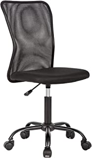 Ergonomic Office Chair Desk Chair Mesh Computer Chair Back Support Modern Executive Mid..