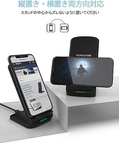 NANAMI ワイヤレス急速充電器 置くだけ充電 USB Type-C端子 充電器セット (Qi/PSE認証済み) iPhone 12 /12 Pro /SE2 /11 /11 Pro /Xs /XR /Xs Max / X /8 /8 Plus、Galaxy S21 (Ultra) /S20 /S10 /S10+ /S9 /S9+ /S8 / 8+ /Note 10 /Note 9 、Sony Xperia1 Ⅱ/XZ3、LG など 各機種対応 7.5W/10W/15W出力 ワイヤレスチャージャー QC3.0 アダプター付属 お中元ギフト 黒