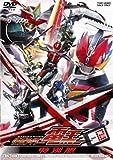 仮面ライダー電王 VOL12 特別版 [DVD]