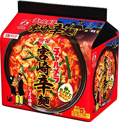 明星 チャルメラ 宮崎辛麺 5食パック 480g ×6個