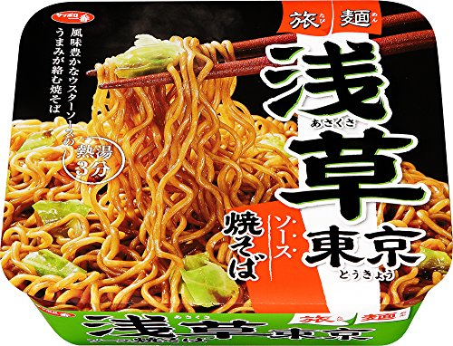 サッポロ一番 旅麺 浅草 ソース焼そば 109g