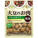 マルコメ ダイズラボ 大豆のお肉 【大豆ミート】 乾燥ブロック 90g