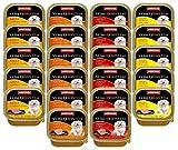 animonda Vom Feinsten adult Hundefutter, Nassfutter für ausgewachsene Hunde, Feinschmecker Vielfalt, 22 x 150 g