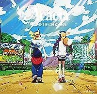 【メーカー特典あり】 アカシア盤 「アカシア / Gravity」(CD+DVD+グッズ)[内容未定付き]