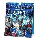 アートプリントジャパン 2020年 ウルトラヒーローズ(週めくり)カレンダー vol.117 1000109327