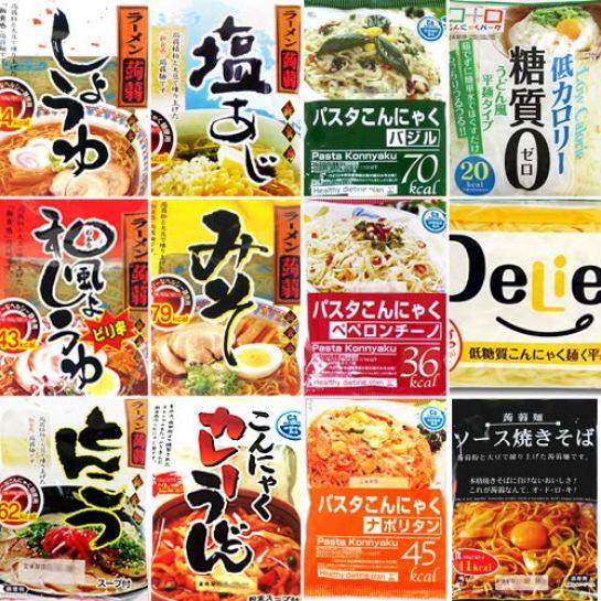 ダイエットこんにゃくラーメン(蒟蒻ラーメン)等 こんにゃく麺・12種類24食セット