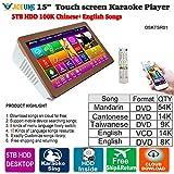 5TB HDD 100K,15.6'' Touch Screen Karaoke Player,Mandarin,Taiwanese,Cantonese,English Songs, Cloud Download, 觸摸屏,卡拉OK 播放器