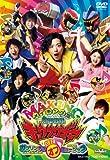 メイキング版 獣電戦隊キョウリュウジャー ガブリンチョ OFF ミュージック [DVD]
