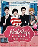 Nail Shop Paris (Korean TV Drama w. English Sub - All Region DVD)
