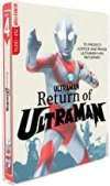 Return of Ultraman - The Complete Series - SteelBook Edition [Blu-ray]