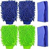 YuCool Lot de 4en microfibre Gants de lavage de voiture avec...