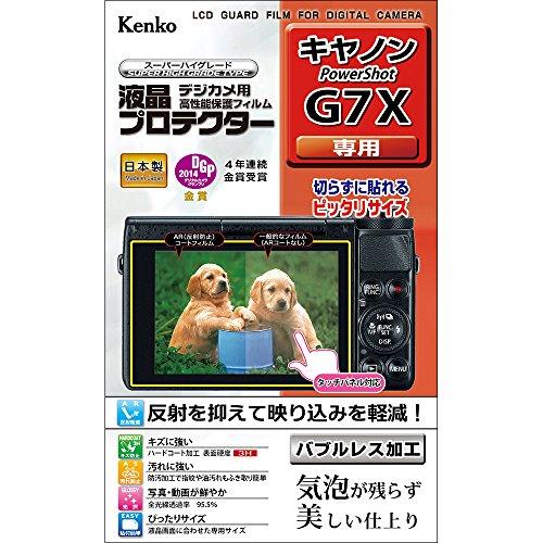 Kenko 液晶保護フィルム 液晶プロテクター Canon PowerShot G7X用 KLP-CPSG7X