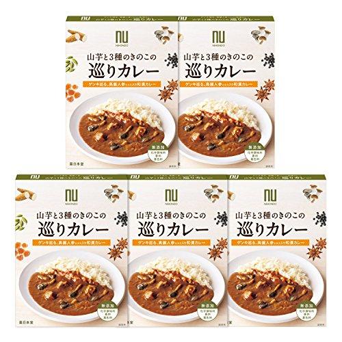 山芋と3種のきのこの巡りカレー 150g×5個セット ニホンドウ(薬日本堂)