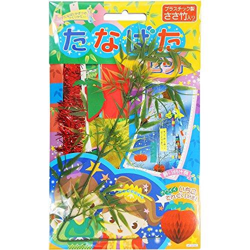 エヒメ紙工 七夕セット AT-セ700